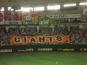 Yomiuri_giants